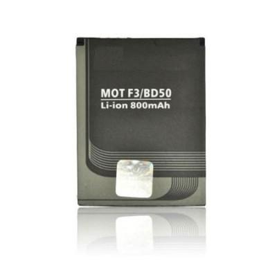 BATTERIA MOTOROLA MOTOFONE F3, EM25 800mAh Li-ion