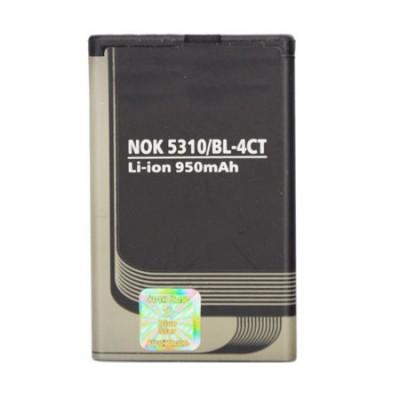 BATTERIA NOKIA 5310 XPRESS MUSIC, 7310 SUPERNOVA, 2720 FOLD, 5630 XPRESS MUSIC, 6600 FOLD 950 mAh Li-ion SEGUE COMPATIBILITA'..
