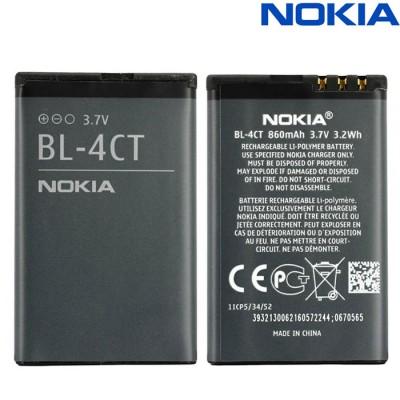 BATTERIA ORIGINALE NOKIA BL-4CT per X3, 7230, 6700 SLIDE 860mAh LI-ION BULK SEGUE COMPATIBILITA'..