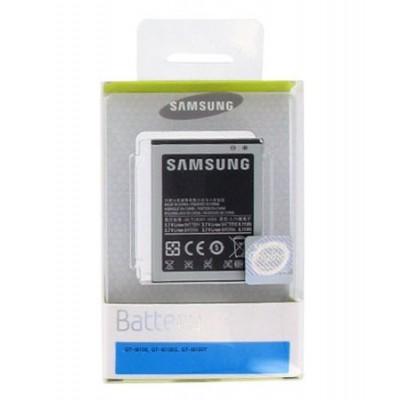 BATTERIA ORIGINALE SAMSUNG EB-F1A2GBUCSTD per I9100 GALAXY S2 1650mAh LI-ION BLISTER SEGUE COMPATIBILITA'..