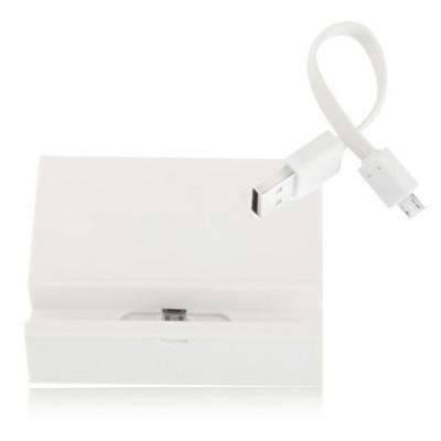 BASETTA DOCKING UNIVERSALE PER SMARTPHONE E TABLET CON ATTACCO MICRO USB COLORE BIANCO