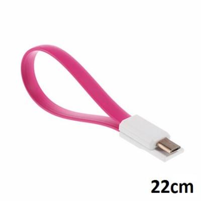 CAVO USB MAGNETICO PIATTO per ACER BETOUCH E130, BE TOUCH E140 ATTACCO MICRO USB LUNGHEZZA 22CM. COLORE ROSA