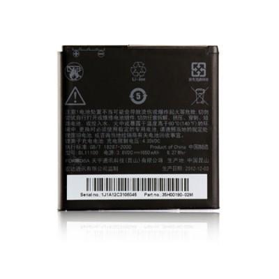 BATTERIA ORIGINALE HTC BA S800 per DESIRE X T328e, DESIRE V T328 1650 mAh LI-ION BULK