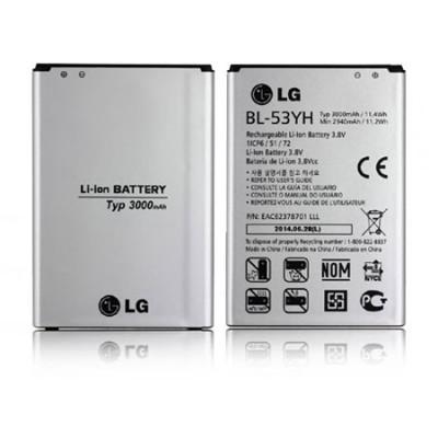 BATTERIA ORIGINALE LG BL-53YH per LG G3 D855 3000 mAh LI-ION BULK