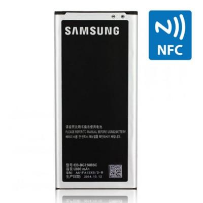 BATTERIA ORIGINALE per SAMSUNG GALAXY MEGA 2 - 2800 mAh LI-ION CON TECNOLOGIA NFC EB-BG750BBC BULK