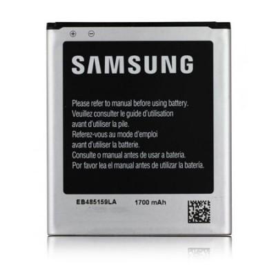 BATTERIA ORIGINALE SAMSUNG EB485159LA per S7710 GALAXY XCOVER 2 - 1700 mAh LI-ION BULK