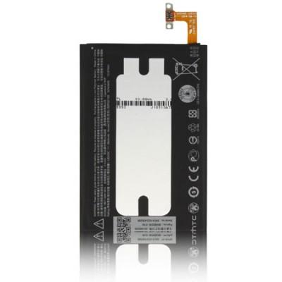 BATTERIA ORIGINALE HTC B0PGE100 per ONE M9 - 2840 mAh LI-ION BULK