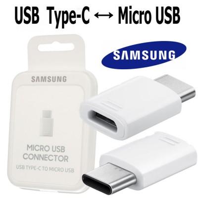 ADATTATORE ORIGINALE SAMSUNG EE-GN930BWEGWW DA TYPE-C A MICRO USB BLISTER SEGUE COMPATIBILITA'..
