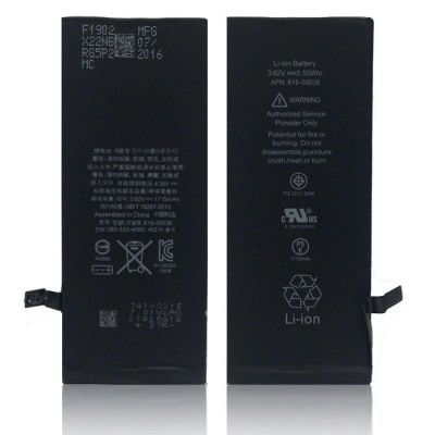 BATTERIA OEM per APPLE IPHONE 6S, 4.7' POLLICI - APN: 616-00036 - 1715 mAh LI-ION BULK (NO LOGO APPLE)