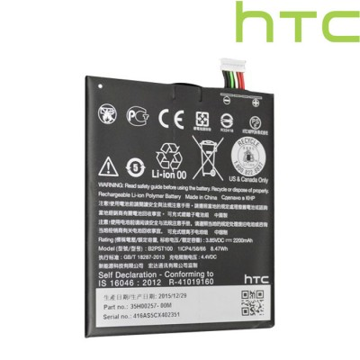 BATTERIA ORIGINALE per HTC DESIRE 530  - 2200 mAh LI-ION B2PST100 BULK