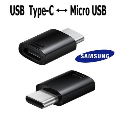 ADATTATORE ORIGINALE SAMSUNG EE-GN930BBEGWW DA TYPE-C A MICRO USB COLORE NERO BULK SEGUE COMPATIBILITA'..