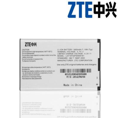 BATTERIA ORIGINALE per ZTE MF80, V8000 ENGAGE, N8000 ENGAGE LT - 1900 mAh LI-ION BULK
