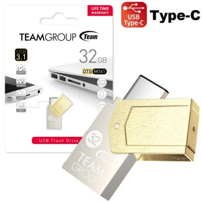 PEN DRIVE 32 GB USB 3.0 A TYPE-C CON TECNOLOGIA OTG E CORPO IN METALLO TM161332GD01 M161 TEAMGROUP BLISTER