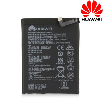 BATTERIA ORIGINALE HUAWEI HB406689ECW per HUAWEI ENJOY 7 PLUS - 4000 mAh LI-ION BULK