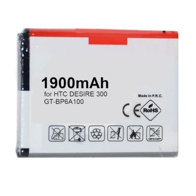 BATTERIA COMPATIBILE per HTC DESIRE 300 - 1900 mAh LI-ION