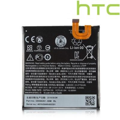 BATTERIA ORIGINALE HTC per GOOGLE PIXEL 5' - 2770mAh LI-ION B2PW4100 BULK